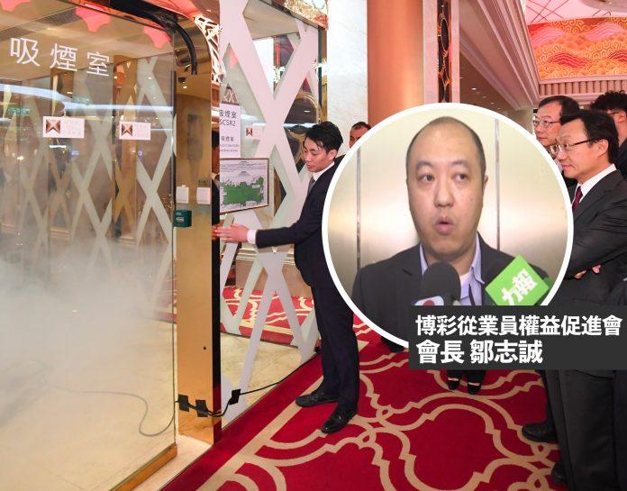 工會指部分貴賓廳仍見賭客吸煙冀政府加快處理賭場吸煙室申請