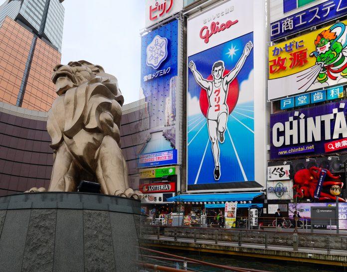 美高梅母公司力爭大阪開賭 主席:機會留給最了解日本的博企