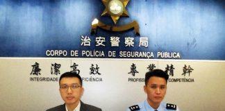被捕男荷官涉公務之侵佔被司警移交檢察院處理