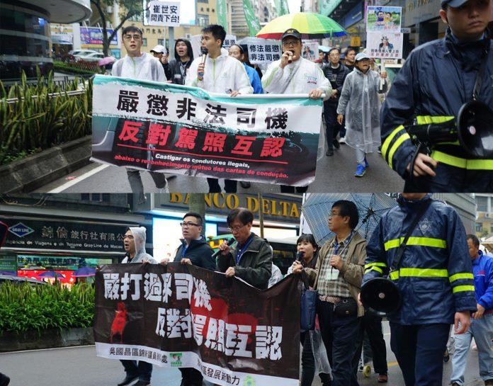 賭廳7人車撞斃女大生千人遊行促嚴懲過職司機及反對駕照互認