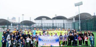 逾300銀娛員工及家屬參與足球同樂日共度親子時光鼓勵作息平衡