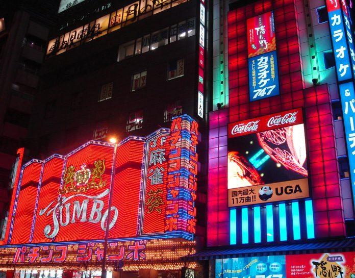 日本擬定賭博成癮應對計劃 列作前提條件全方位準備開賭