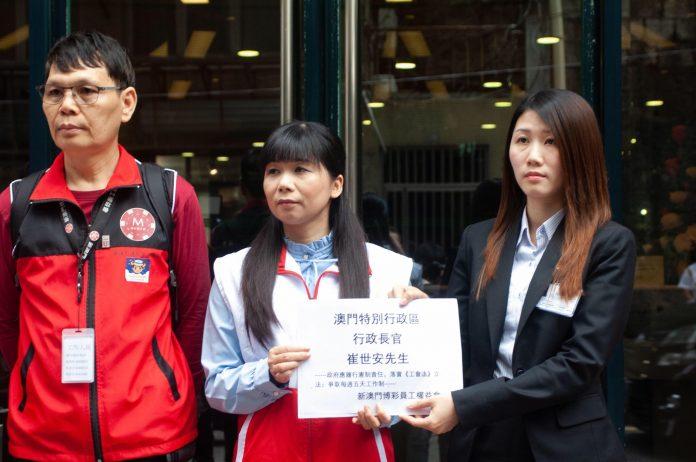 工會倡博企帶頭行5天工作制 籲政府開展制訂工會法及罷工法