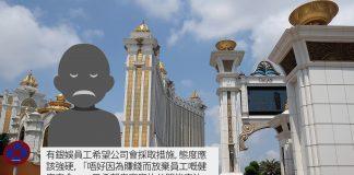 銀河列違法吸煙黑點 員工爆焗食賭客二手煙:公司根本唔理!
