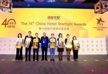 勵宮酒店獲中國最佳頂級奢華酒店大獎 勵駿歸功內地顧客認同