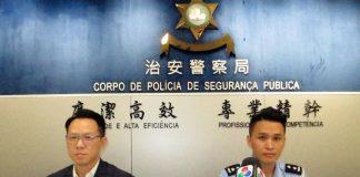 司警連破兩宗黑兌騙案 兩換錢黨涉呃賭客逾10萬人幣先後落網