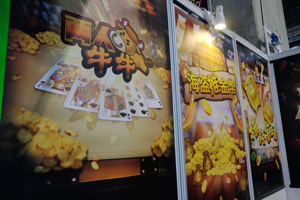 G2E Asia首劃分展區呈行業新趨勢  助遊戲開發商拓亞洲市場