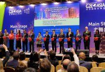 第13屆G2E Asia今起3天澳門舉行 近200展商參與規模歷來最大