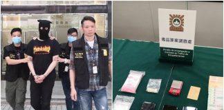 兩港青受僱販可卡因予賭場夜場客 13歲學生未夠秤仍一併送檢院