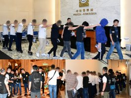 司警繼續反罪惡查金光大道一帶賭場 拘18名換錢黨及3名扒仔