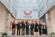 日本駐港總領事訪澳預期兩地賭業客源不同 指澳門可成學習對象