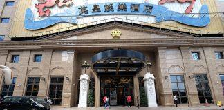 受澳門旅業環境變化影響 英皇娛樂酒店全年純利3.67億跌6.6%
