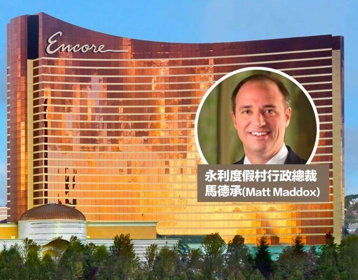 永利度假村組財團爭日本賭牌 CEO指合作夥伴屬對手中最優秀
