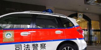 內地女帶冰毒赴澳向賭場夜場客散貨 夥兩友開毒品派對齊被捕