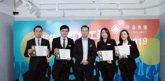 德晉舉行上半年最佳員工頒獎禮 18優秀員工獲嘉許表揚