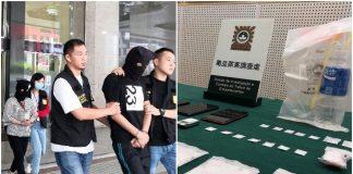 港毒男女受僱赴澳當販毒集團爛頭蟀 遭警鎖定跟蹤賭場散貨斷正