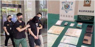 港情侶涉販毒向賭場夜場客散貨斷正 揭上月起9次入境澳門