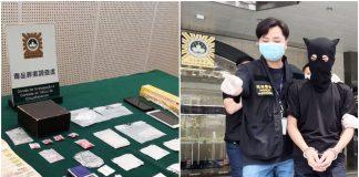 兩內地漢賭場酒店交易毒品斷正 司警檢值逾17萬冰毒麻古