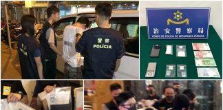 澳門警方6小時內連破兩宗販毒案 檢可卡因開心粉拘3港男