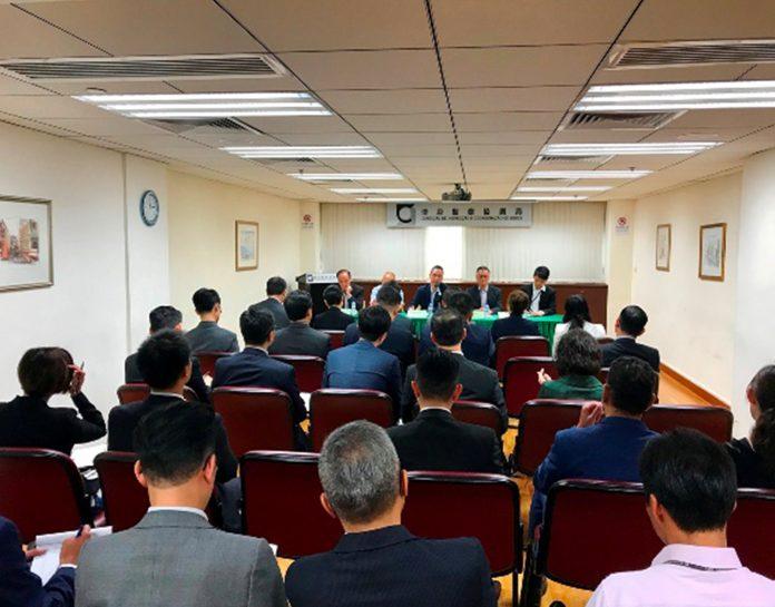 博監局聯同六博企進行娛樂場緊急應變程序演練 應對颱風來襲