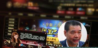 官網揭網絡博彩滲內地惹關注 林繼光:澳門賭廳好少搞網博