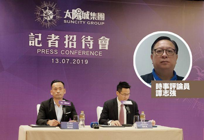 周焯華稱海外業務以澳門法律為依歸 譚志強指或暗示暫停網博