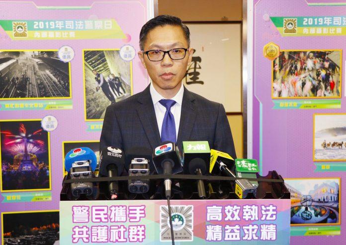 司警局局長稱未見有網博網站在澳門營運 目前只能保持關注