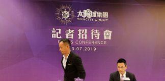 官媒揭搞網博 周焯華:集團今後以澳門法規作準則經營海外業務