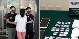 港漢受僱赴澳販毒供賭場夜場客 背包藏22小包可卡因遇截斷正