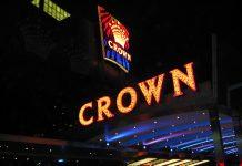 受旗下賭場貴賓廳業績疲弱拖累 澳洲皇冠中期利潤大跌2成8