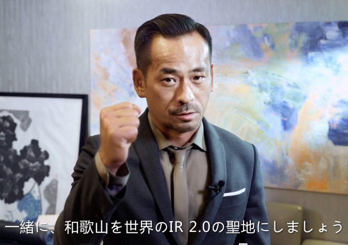太陽城有意爭和歌山賭牌 周焯華:結合日本傳統文化打造IR2.0