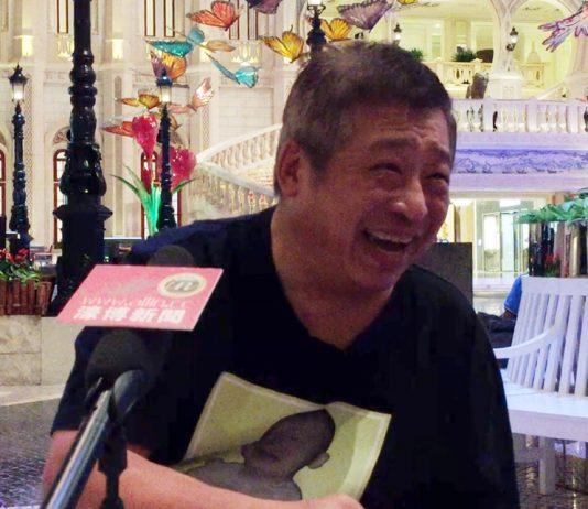 【來稿】賭博可以是世界上最好的投資 – 戴子郎 (台灣賭神)
