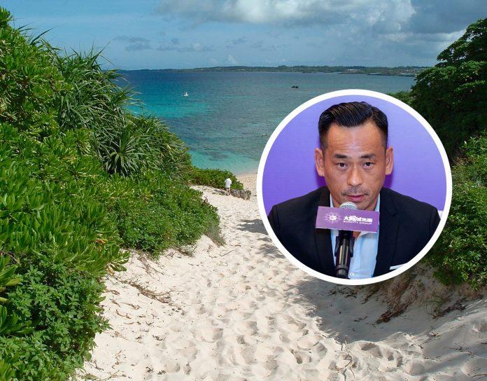 太陽城斥7500萬購沖繩土地51%權益 擬建度假酒店擴旅遊業務