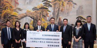 新濠捐出50萬人幣 支持獎勵貴州從江縣鄉村教師