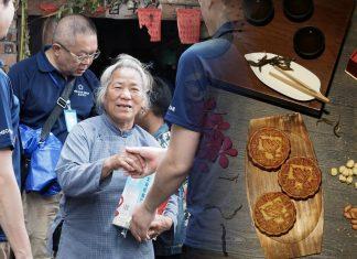 鉅星義賣慈善低糖月餅 籌款送暖貧困地區反應熱烈