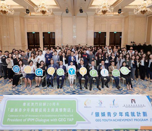 銀娛青少年與貿促局主席真情對話 暢談澳門會展業發展與機遇