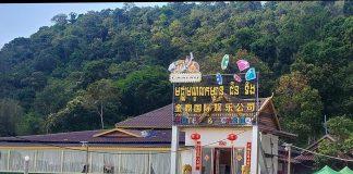 遭勒令停業柬國中資賭場申另覓地點重開 環團批政府拖延執法