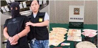 內地竊賊遊走賭場搵獵物 至少6賭客中招被偷128萬財物