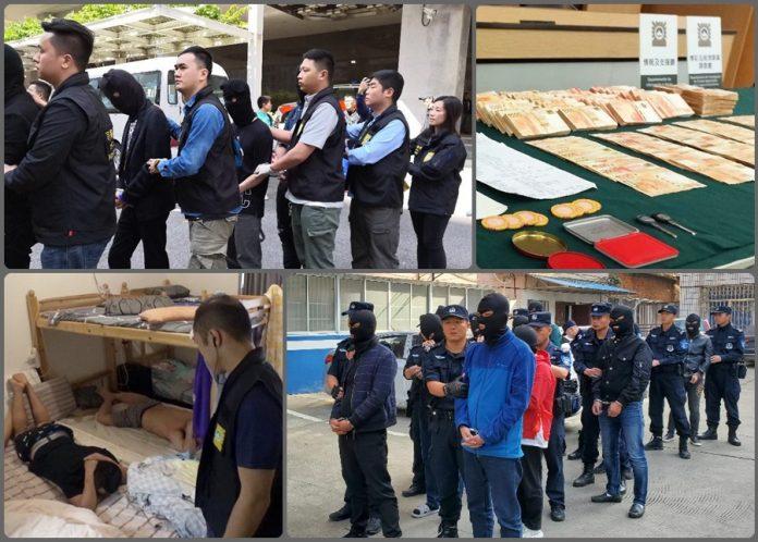 澳珠警方聯手搗貴利集團拘主腦在內76人 運作2年涉款逾2000萬