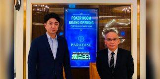 太陽城旗下撲克王俱樂部 進駐釜山百樂達斯賭場開設新撲克房