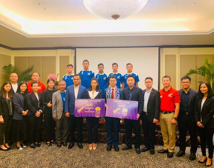 金貝集團夥柬國球會Visakha簽合作協議 來年惡鬥金界聯賽爭冠