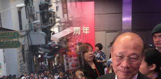 黃金周旺丁不旺財 蘇樹輝:問題在於香港示威和中美貿戰