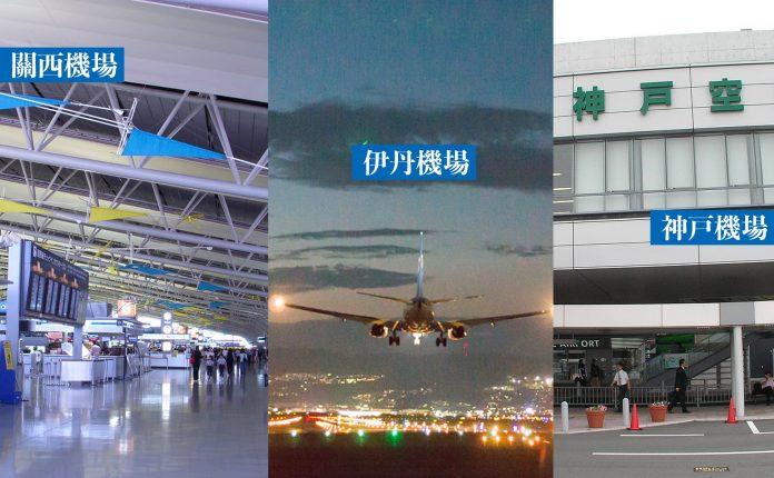 美高梅歐力士財團押注大阪 擬與關西三機場合作助爭賭牌