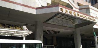 司警再破兩宗黑兌騙案 拘兩男女涉款逾11萬人幣