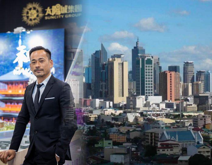 太陽城入股菲國公司建賭場酒店節外生枝 菲交所審核收購合法性