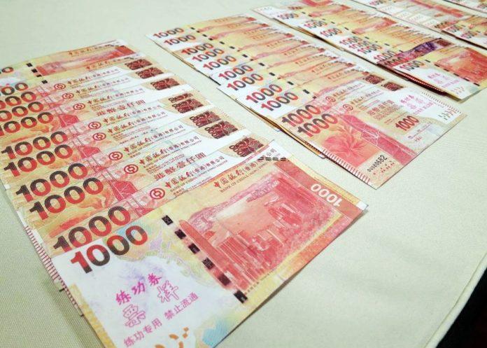 警兩日內破三宗練功券黑兌騙案 3內地漢涉呃27萬人幣當場斷正