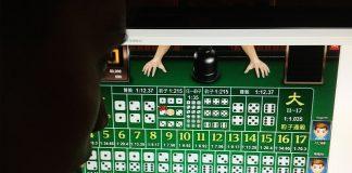 內地網絡犯罪案3年錄4.8萬宗 一成涉開設賭場罪佔比僅次詐騙