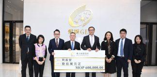 銀娛捐助同善堂60萬元 合作於後勤區辦推介攤位宣揚慈善精神