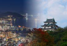 長崎擬明年秋季公佈IR合作博企 和歌山縣撥款5.5億購置IR用地