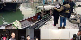 澳珠警破水上的士偷渡集團拘4人 揭賭仔人蛇喬裝漁船工人避嫌
